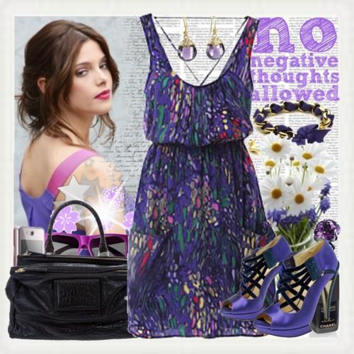 С чем носить стильный сарафан