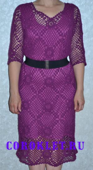 Как связать простое платье
