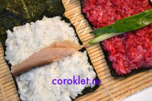 Кадзари суши