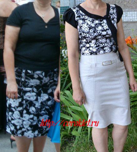 Похудеть по системе минус 60