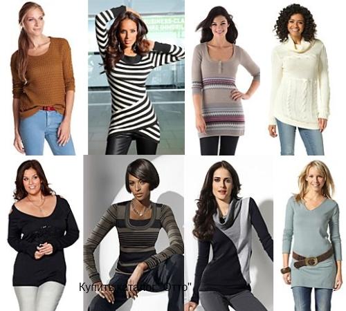 Вязаные свитера модные