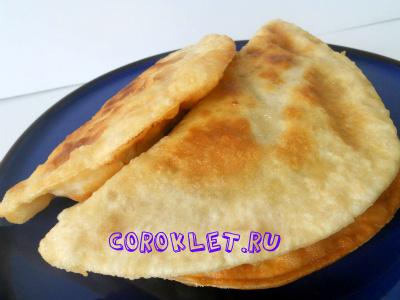 Крымские чебуреки рецепт