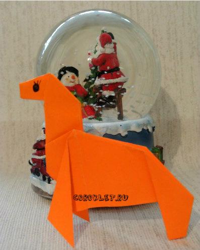 origami-horse13