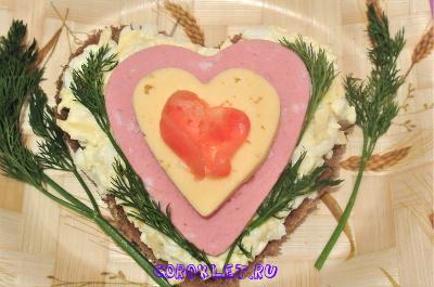 Бутерброд с сердечками