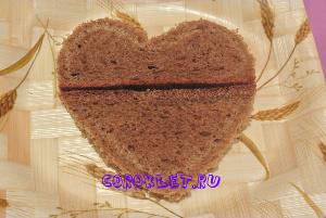 Бутерброды на день Святого  Валентина