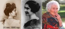 Жанна Луиза Кальман – самая известная долгожительница планеты
