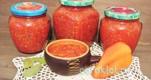 Кетчуп с помидорами и болгарским перцем в мультиварке