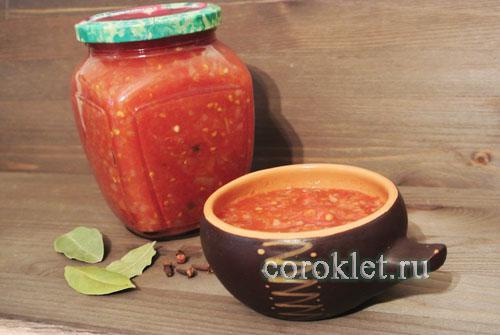 Домашний кетчуп на зиму